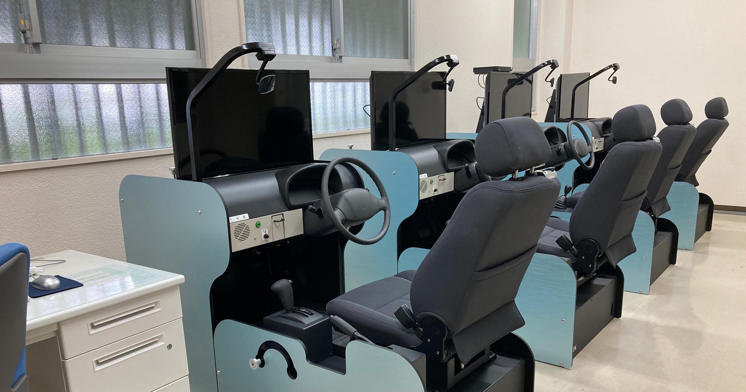 模擬運転室